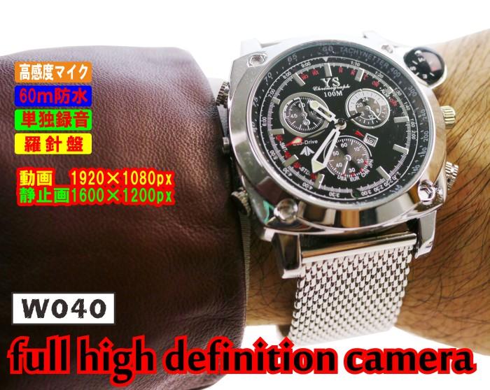 【16GB内臓】防水60m fullHD画質 腕時計型フルハイビジョンカメラ【W040】